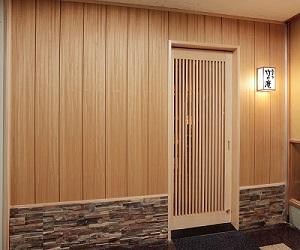 天ぷら竹の庵 東銀座店