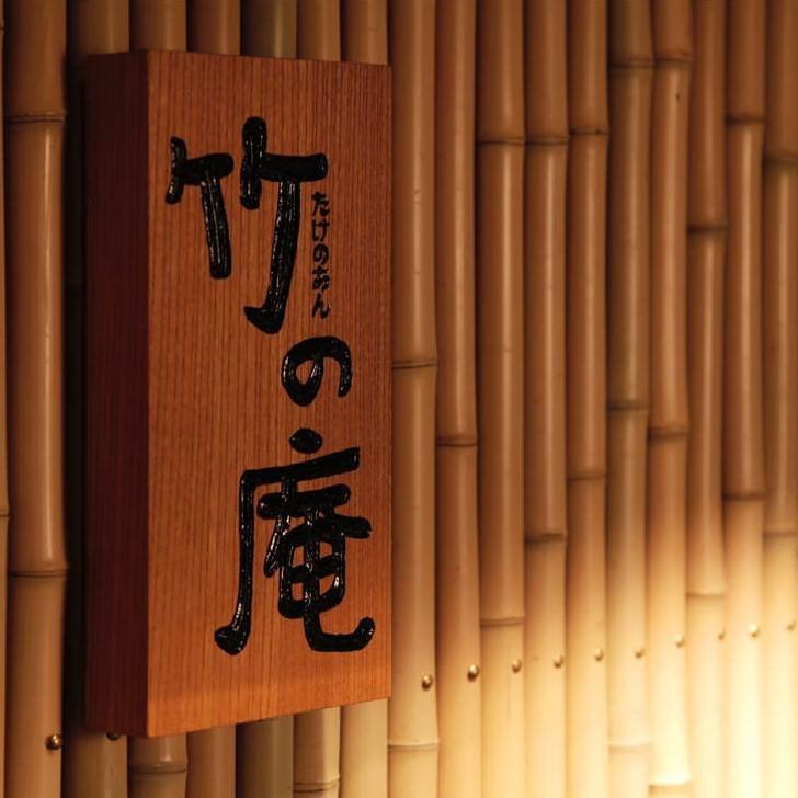 東銀座の和食店では天ぷらを個室で楽しめる
